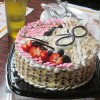 birthday cake from Chinese bakery